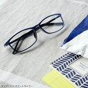 度数0.5から 4色 ウェリントン ブルーライトカット 35% おしゃれ 35歳からのスマホ老眼鏡 軽量 アイウェアエア 老眼鏡…