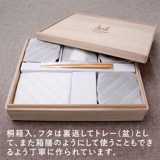 お食い初め波佐見焼食器8点セットamabroアマブロOKUIZOME日本製ギフト出産祝い百日祝い箸お盆箱膳