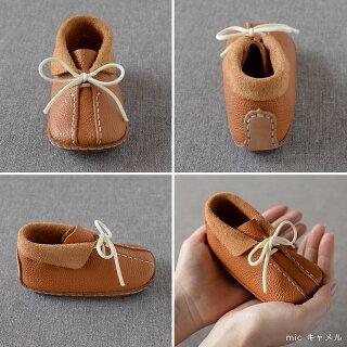 ベビーシューズファーストシューズ手作りキットウメロイークmic12cmumeloihc革ベビー靴作り方説明書