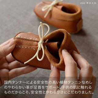 ラッピング済ベビーシューズファーストシューズ手作りキットウメロイークmic12cmumeloihc革ベビー靴作り方説明書出産祝誕生日プレゼント