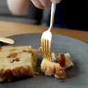 クチポール GOA ホワイト ゴールド デザート 3点 セット ゴア デザートナイフ デザートフォーク デザートスプーン 各1…