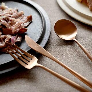 クチポールMOONムーンディナー3点セットアンバーゴールドディナーナイフディナーフォークディナースプーン各1本ムーンマットカトラリー銅