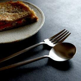正規品 デザート フォーク・スプーン セット クチポール MOON マットシルバー ムーン デザートフォーク デザートスプーン 各1本 マット シルバー Cutipol カトラリー