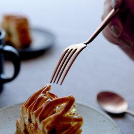 正規品 デザート フォーク・スプーン セット クチポール MOON マット アンバーゴールド ムーン デザートフォーク デザートスプーン 各1本 アンバー カッパー Cutipol カトラリー