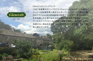 正規品イギリス製グレンクロフトラムウールダスターGlencroft羊毛ダスターロングダスター54cmラムウール天然羊毛100%ホコリ取りはたき