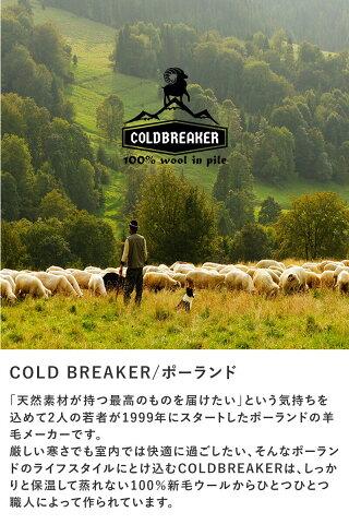 コールドブレーカー2020-2021ルームシューズブーティノーヒールポーランドウール100%COLDBREAKERもこもこボアあったかグッズ足冬羊毛スリッパ北欧