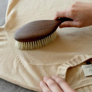 ショージワークスウォールナット洋服ブラシウール・混紡用CB-1日本製花粉ブラシ