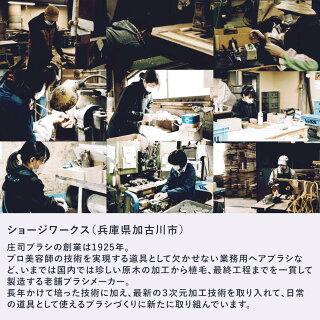 日本製洋服ブラシカシミアウールニット馬毛ショージワークスウォールナット四角い馬毛の洋服ブラシHQ-1花粉靴シューブラシスーツ制服ブラシ