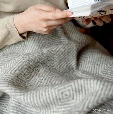 シルケボーウールブランケットDanaja全3色85×130cm2019-2020ダナヤ北欧デンマークウールラグストールニーラグ膝掛けスローラグ冬SilkeborgPlaids