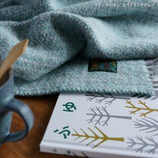 イギリス製キルトピン付きツイードミル大判ストールマフラーブランケットTweedmillイリュージョンニーラグ膝掛けスロー70x183cmラグキャンプアウトドア2017冬