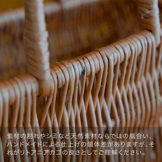 ラトビア柳のかごバッグSリガ手作り北欧バスケットラトビアのかごヤナギカゴバッグ