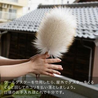 miwoolliesニュージーランドダスターSミーウーリーズ羊毛ダスターSサイズウールダスターダスター天然羊毛100%大掃除ほこりはたき