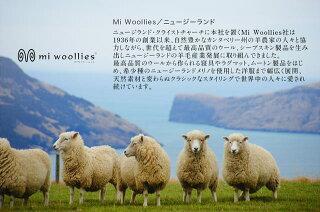 ニュージーランド製正規オリジナル品miwoolliesニュージーランドダスターSミーウーリーズ羊毛ダスターSサイズウールダスターダスター天然羊毛100%ホコリ取り大掃除はたき