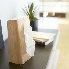 ティッシュケースリン全2色おしゃれ木製天然木立てるテッシュカバー