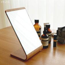 卓上ミラー天然木化粧鏡スタンドミラーリン全2色