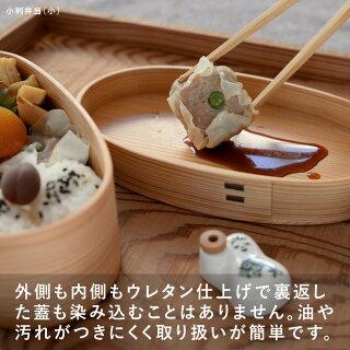 りょうび庵こばん弁当箱(小)秋田大館曲げわっぱ弁当日本製