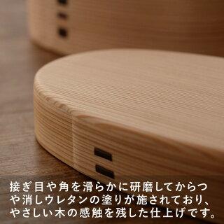 [006]りょうび庵こばん弁当箱(小)秋田大館曲げわっぱ弁当日本製