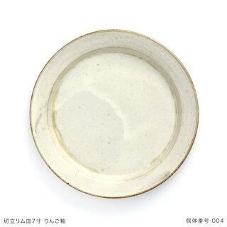 秋谷茂郎リム皿7寸青彩