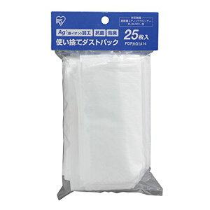 アイリスオーヤマ 軽量 スティッククリーナー 別売掃除機用紙パック FDPAG1414
