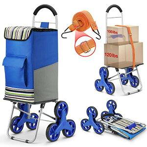 色:ブール JPROYI キャリーカート ショッピングカート 買い物カート ハンドキャリー 大容量75L ショッピングバッグ 折り畳み 敬老の日 ブルー 贈り物:荷台用 ゴム紐