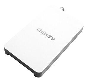 ピクセラ 3波対応(地上 / BS / 110CSデジタル) StationTV USB接続 テレビチューナー PIX-DT195