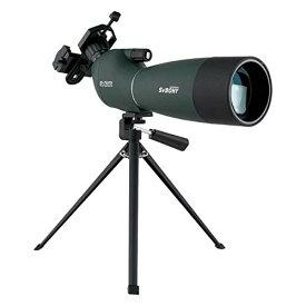 色:アーミーグリーン サイズ:25倍--75倍-70 mm SVBONY SV28 フィールドスコープ スポッティングスコープ 傾斜型 25-75x 70mm BK7プリズム 多層コーティング IP65防水 天体観測 野鳥観察 バードウォッ
