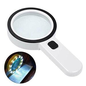 色:10倍 LEDGLE 10倍 手持ちルーペ LEDライト付 拡大鏡 虫眼鏡 読書ルーペ 12灯 ホワイト