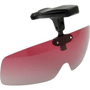 色:レッド GoodsLand 【 帽子 に 取り付けるだけ 】 キャップ クリップサングラス 偏光 偏光レンズ 偏光調光 跳ね上げ式 紫外線カット UVカット 釣り 眼鏡 メンズ レディース 男女兼用 おしゃ