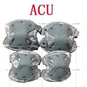 XTAK型SWAT肘膝プロテクター エルボーパッド ニーパッド エルボーパット ニーパット ACU デジカモ 各色あ有り
