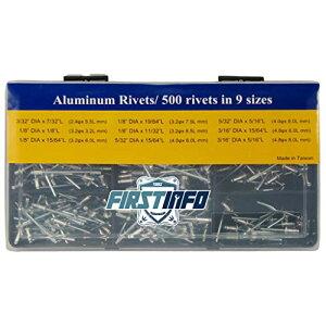 良匠 FIRSTINFO TOOLS 箱詰めのブラインドリベットセット アルミ 九つの常用サイズ付 500本付