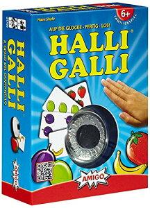 ゲーム ハリガリ フルーツゲームAMIGO社 ドイツ