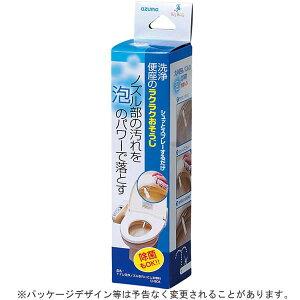 トイレ洗浄ノズル きれいにしま専科 CH904 トイレのノズル ウォシュレット 洗浄便座 温水洗浄便座