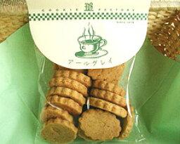 格雷伯爵茶和添加劑無餅乾 / 品種 / 咖啡 / 茶 / 雞蛋過敏 / 乳品 / 濕疹 / 過敏 / 伯爵 /