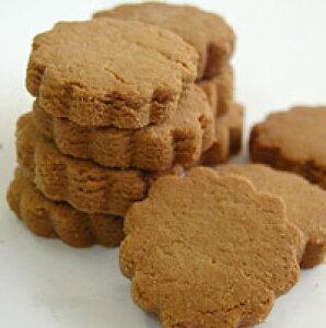 きなこ 卵・牛乳・添加物不使用 無添加クッキー バラエティー 黄粉 卵アレルギー 乳製品 アトピー アレルギー