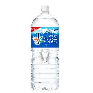 アサヒ 富士山のバナジウム天然水PETボトル2L×6本(アサヒ飲料)【 送料756円(北海道沖縄は1620円】