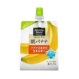 ミニッツメイド朝バナナ 180g×24(日本コカ・コーラ)