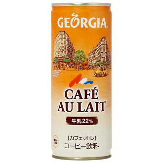 格鲁吉亚 Cafe au lait 250 g × 30 (日本可口可乐公司 fs3gm