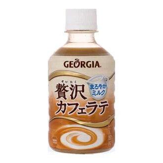 280mL宠物温和佐治亚牛奶的牛奶咖啡*24(日本可口可乐)