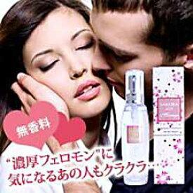 男女兼用フェロモン香水サクラ202ペアワン マリアージュ(フェロモンフレグランス) メンズ レディース