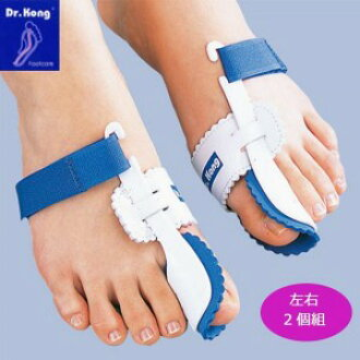 Dr. Kong (Dr. Kong) outside the belt-out-of hallux valgus valgus hallux / walking AIDS / walking / walking / correction /