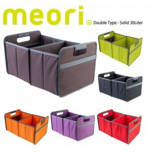 Germany Meori (more) Foldable Storage Storage Box 30 L (Solid) ME 01 / Storage  Box / Storage Box / Toy Box / Tidy / Storage Cases / Container / Folding ...