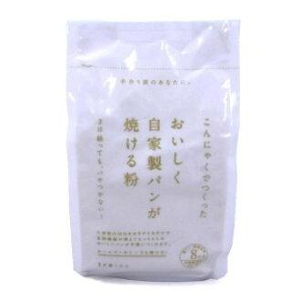 delicious homemade bread baking powder 6 x 200 g bags made from konjac tretes (TRE TES) konjac powder and konjac powder /