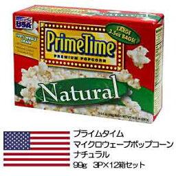 黃金時間 (黃金時段) 爆米花自然 99 g 3 P x 12 盒套裝 / 爆米花 / 微波爐 / 攤位、 節日、 快速、 容易 / 套房 / 孩子們 / 簡單 / 主題 /