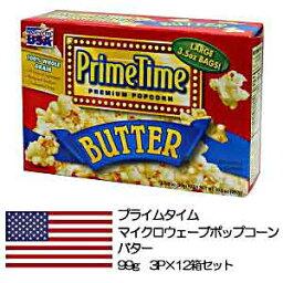 黃金時間 (黃金時段) 爆米花黃油 99 g 3 P x 12 盒套裝 / 爆米花 / 微波爐 / 攤位、 節日、 快速、 容易 / 套房 / 孩子們 / 簡單 / 主題 /