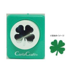 Carla Craft(カーラクラフト) ミドルサイズ クラフトパンチ クローバー クラフトパンチ 型抜き 文具 大 星 丸 サークル