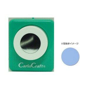 Carla Craft(カーラクラフト) ミドルサイズ クラフトパンチ サークル 3 4 クラフトパンチ 型抜き 文具 大 星 丸 サークル