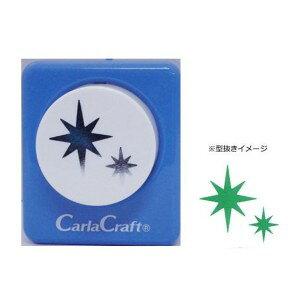 Carla Craft(カーラクラフト) ミドルサイズ クラフトパンチ スパークル クラフトパンチ 型抜き 文具 大 星 丸 サークル