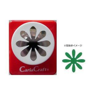 Carla Craft(カーラクラフト) ミドルサイズ クラフトパンチ デイジー クラフトパンチ 型抜き 文具 大 星 丸 サークル