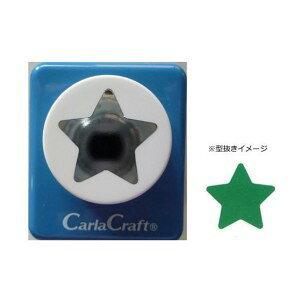 Carla Craft(カーラクラフト) ミドルサイズ クラフトパンチ ホシ クラフトパンチ 型抜き 文具 大 星 丸 サークル