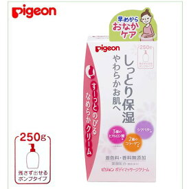 Pigeon(ピジョン) ボディマッサージクリーム 250g ミニー 肉割れ 産後ケア ボディトリートメント